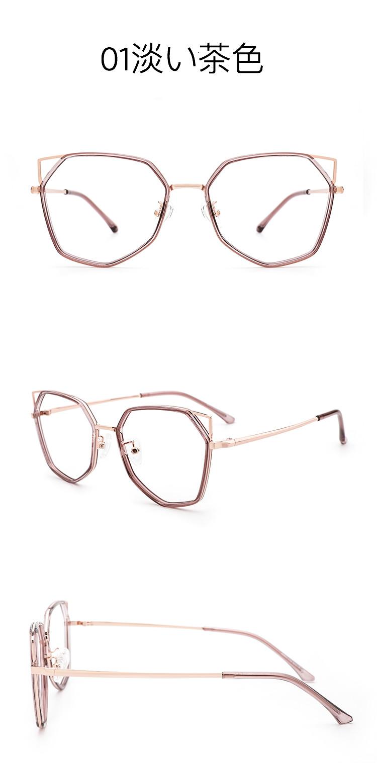度付きメガネ猫耳ブランド眼鏡超軽量