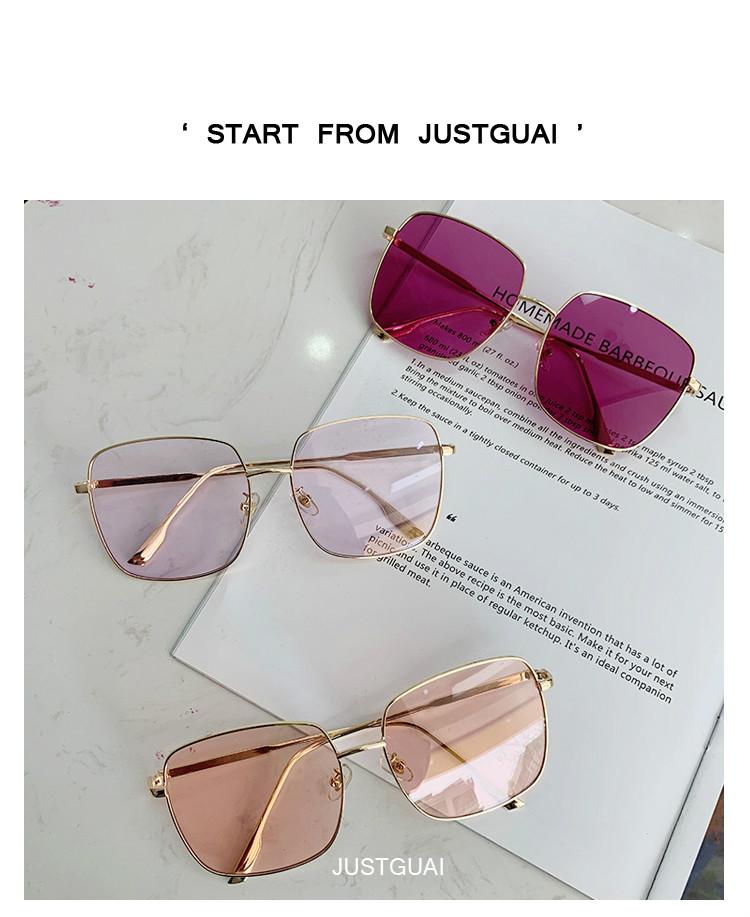 ピンク色紫外線カット サングラススクエア