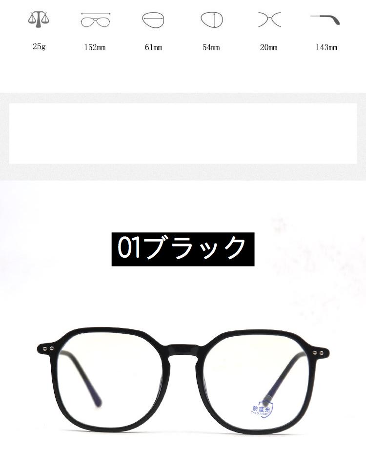 黒ぶち知的に見えるメガネフレームの型ビッグメガネ